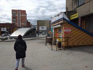 Продажа готового бизнеса, Новосибирск, Ул. Кошурникова - Фото 1