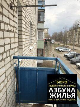 1-к квартира на 3 Интернационала 64а за 799 000 руб - Фото 4