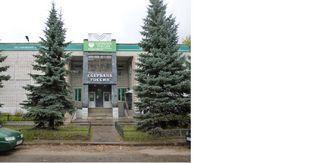 Продажа офиса, Вурнары, Вурнарский район, Ул. Советская - Фото 1