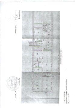Сдам офисное помещение 460 кв.м, Удмуртская,218 - Фото 1