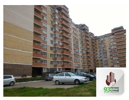 Аренда квартиры, Краснодар, Аверкиеева ул. - Фото 1