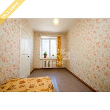 Предлагается к продаже двухкомнатная квартира по пр. Ленина, д. 37. - Фото 5