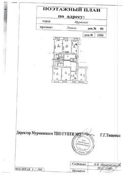 Продам блок из двух квартир в самом центре города по проспекту Ленина