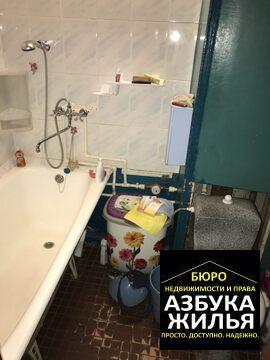 1-к квартира на Московской 60 за 999 000 руб - Фото 2