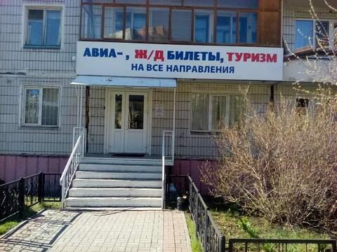 Офис 13 м2, Томск - Фото 1