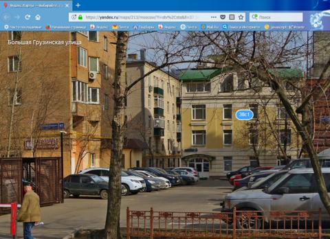 Продается 4-х комнатная кв-ра: г. Москва, ул. Б. Грузинская д.40, к.1 - Фото 1