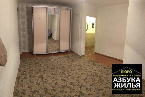 3-к квартира на Дружбы 7 за 1.2 млн руб - Фото 5