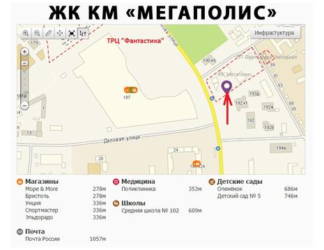 """Продаётся 3к.кв. ул.Родионова, 192 к. 5, ЖК""""Мегаполис"""", 18/22эт, 83м2 - Фото 3"""