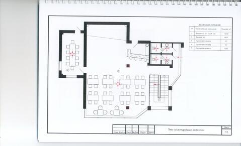 Продается многофункциональное строение для ведения бизнесса - Фото 1