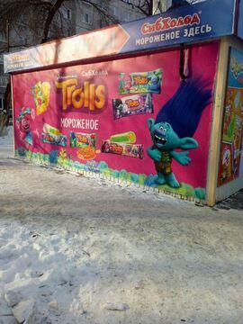 Продажа магазина в Кировском ао - Фото 2