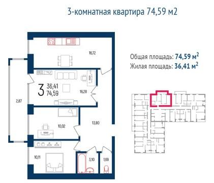 """3 ком кв 74.59м2 ЖК """"Маяк"""" г. Уфа ул. М. Жукова"""