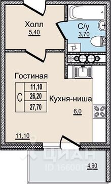 Продажа квартиры, Псков, Улица Загородная - Фото 1