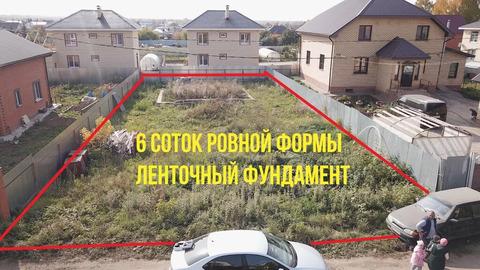 Объявление №60867609: Продажа участка. Малые Кабаны
