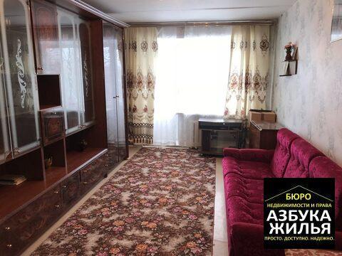 1-к квартира на Гагарина 6 за 900 000 руб - Фото 1