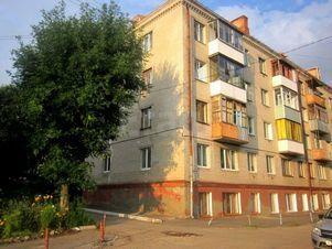 Продажа квартиры, Брянск, Ленина пр-кт. - Фото 1