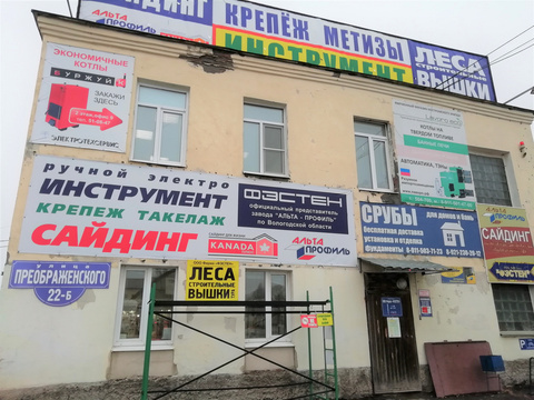Аренда офиса, Вологда, Ул. Преображенского - Фото 1