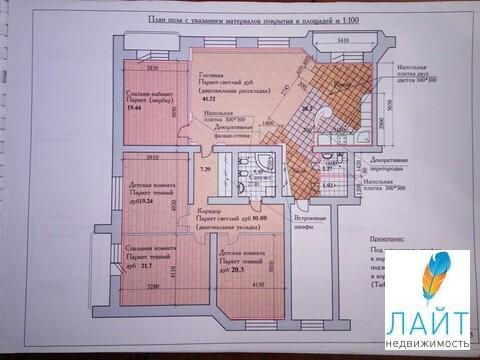 Квартира 173 кв.м - Фото 1
