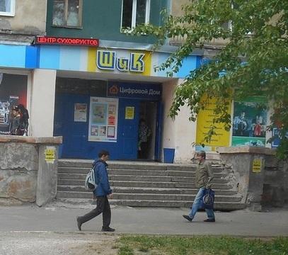 Г.Северодвинск, ул.Ломоносова (ном. объекта: 1220) - Фото 1