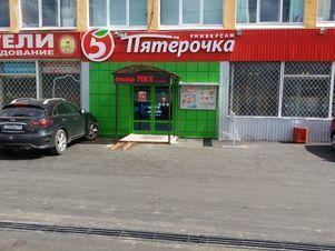 Аренда офиса, Щелково, Щелковский район, Фряновское ш. - Фото 2