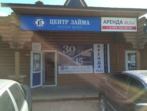 Аренда псн, Иваново, Ленина пр-кт. - Фото 1