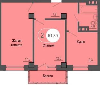 Продажа квартиры, Красноярск, Улица Петра Подзолкова - Фото 5