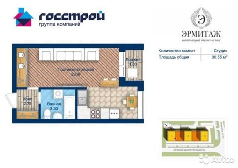 Продажа квартиры, Уфа, Давлеткильдеева бульвар ул - Фото 3