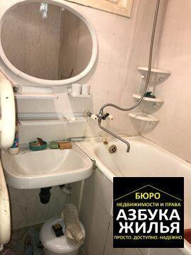 1-к квартира на Гагарина 6 за 900 000 руб - Фото 3