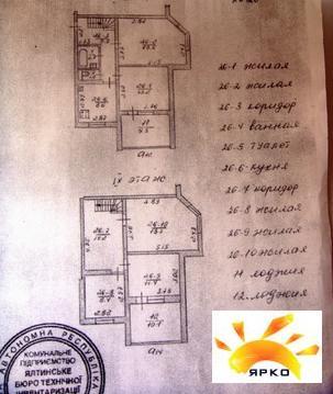 2-х уровневая квартира для жизни в Ялте,140м общая, вид на море, город - Фото 2