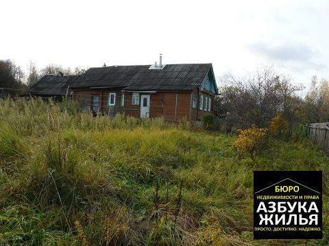 Дом в п. Литвиново за 1.1 млн руб - Фото 5