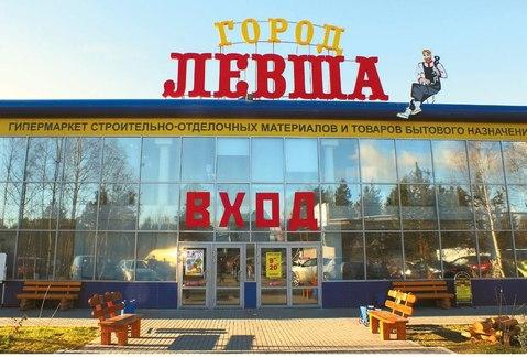 Сдам торговое помещение от 10 м2,, Аренда торговых помещений в Сургуте, ID объекта - 800370022 - Фото 1