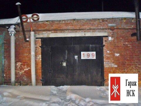 Сдам в аренду капитальный гараж ГСК Роща-2 № 199. Академгородок - Фото 1