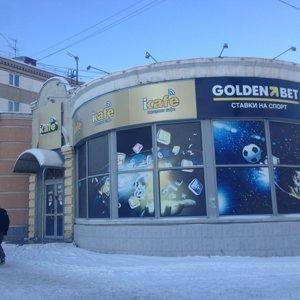 Продажа торгового помещения, Челябинск, Челябинск - Фото 1