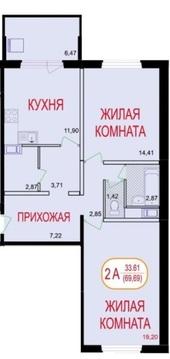 2 к.кв. Подольский район, пос. Быково, улица Академическая, д. 10 - Фото 1