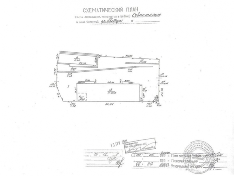 Аренда производственного помещения, Севастополь, Победы пр-кт. - Фото 5