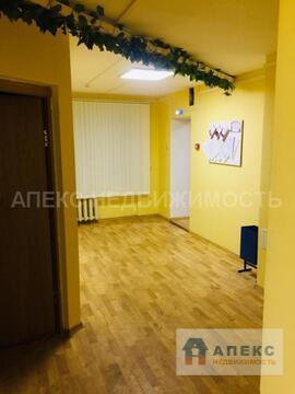Продажа помещения свободного назначения (псн) пл. 255 м2 под аптеку, . - Фото 2