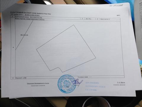 Продажа участка 40 соток промназначения в г.Мытищи - Фото 1