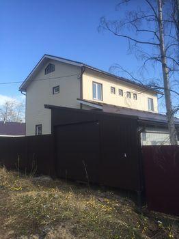 Продажа дома, Архангельск, Ул. Фрезерная - Фото 1