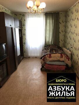 2-к квартира на Максимова 3 за 1.25 млн руб - Фото 5
