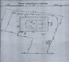 Продажа офиса, Мичуринск, Ул. Тамбовская