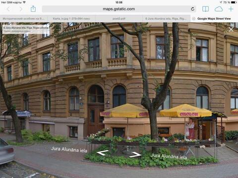 Продажа квартиры, Купить квартиру Рига, Латвия по недорогой цене, ID объекта - 313152959 - Фото 1