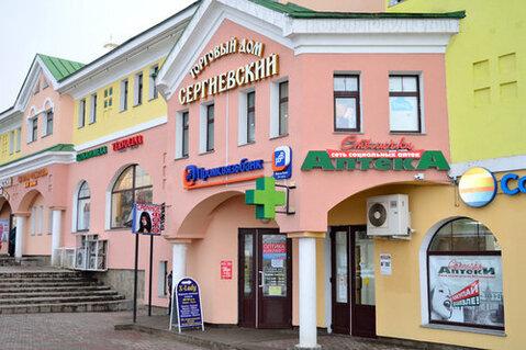 1-комнатная квартира, г. Дмитров, ул. Загорская, д 32 (вокзал) - Фото 1