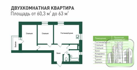 2 комнатные кирпичный ул.Чапаева 1