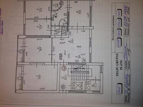 Продажа квартиры, Купить квартиру Рига, Латвия по недорогой цене, ID объекта - 313140208 - Фото 1