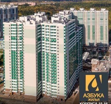 Продам 3-к квартиру, Красногорск город, бульвар Космонавтов 8 - Фото 5