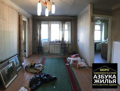2-к квартира на 50 лет Октября 3 за 850 000 руб - Фото 3