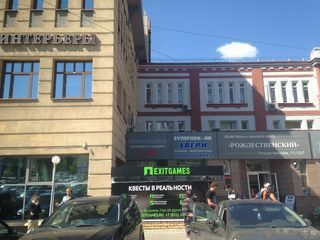 Продажа готового бизнеса, Нижний Новгород, м. Горьковская, Ул. .