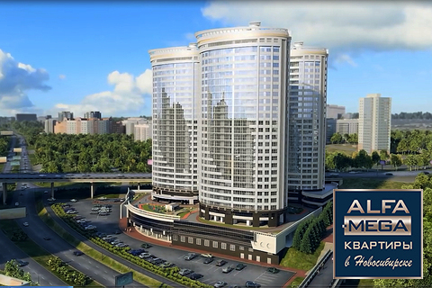 ЖК Флотилия Новосибирск купить квартиру - Фото 1