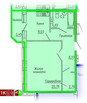 2 613 600 Руб., Продажа однокомнатная квартира 47.52м2 в ЖК Кольцовский дворик дом 1. ., Купить квартиру в Екатеринбурге по недорогой цене, ID объекта - 315127744 - Фото 1