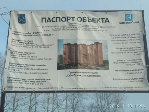 Однокомнатная квартира в ЖК Московский, у. Садовая, д.3 - Фото 2