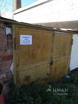Продажа гаража, Великий Новгород, Ул. Рахманинова - Фото 2